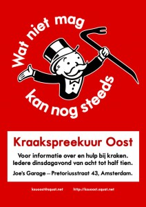 ksuoost-poster